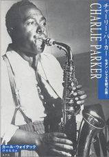 Charlie Parker-His Music and Life by Carl Woideck