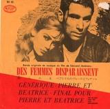 Des Femmes Disparaissent Soundtrack-Art Blakey