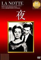 La Notte DVD