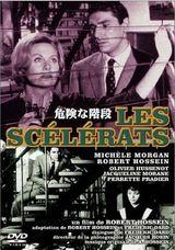 Les Scelerats DVD