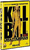 Kill Bill Vol.1 DVD