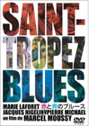 Saint-Tropez Blues DVD - Marie Laforet