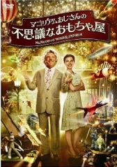 Mr. Magorium's Wonder Emporium DVD