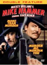 Mike Hammer DVD